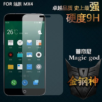 for tcl i718m glass film protective film screen film hd