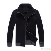 cosplay anime costume Sword Art Online Clothes kirigaya kazuto Winter coat