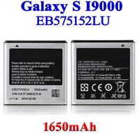 20 pcs 1650mAh EB575152LU Battery fr Samsung Galaxy S i9000 GT-i9000 i9003 I9001 i917 i589 i897 Batterie Bateria Batterij ACCU
