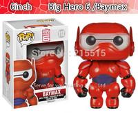 Newest Funko pop Big Hero 6 NURSE BAYMAX PERIESCEN 16cm POP Baymax vinyl figure children toy gift.free shiping