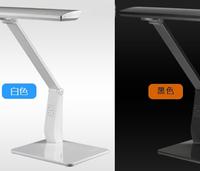 Led Desk Lights,Eyes protective led desk lamp