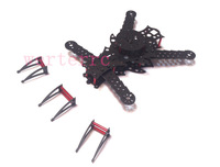 DIY drones quadrocopter frame kits variants of insects through mini FPV 260 Violence across 3K carbon fiber quadcopter