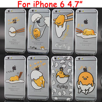New Arrival Fashion Japanese Egg Style Slim TPU Phone Cases Cover For iPhone 6 4.7inch