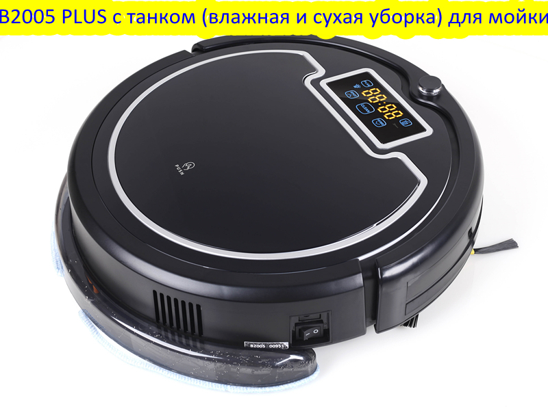(Free for Russian)2015 new Lilin Robot, wet and dry with water tank,VirtualWall,SelfCharge,UVLamp,TouchScreen,popular in Russia(China (Mainland))