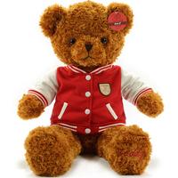 Niuniu Daddy Plush toy teddy bear Baseball Bears plush bear Gifts for girls 27.5(inch)