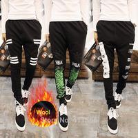 4 Kinds Of Printing Unique Design Pants For Men Korean Harem Pants Fashion Slim Fit Sport Trousers Casual Sweatpants HOT SALES!