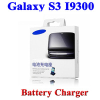 Battery Charger Cradle For Samsung Galaxy S3 i9300 S III GT-i9300 2100mAh EB-L1G6LLU Battery Bateria Batterij Cargador
