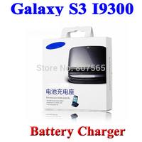 Battery Charger Cradle For Samsung Galaxy S3 i9300 S III GT-i9300 2100mAh EB-L1G6LLU Battery Bateria Batterij Cargador