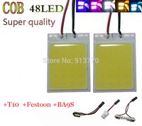 10pcs 6W COB 48 Chip LED Car Interior Light bulb T10 w5w Festoon C5W Ba9s Adapter Vehicle LED lamp Panel Auto car light source