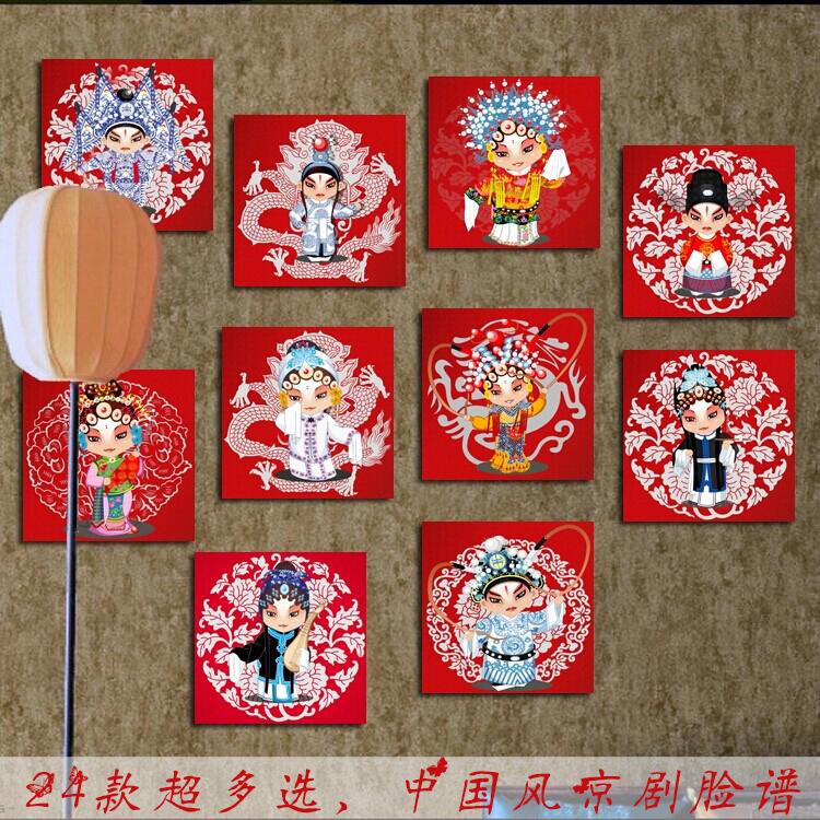i00.i.aliimg.com/wsphoto/v0/32272629810/Style-chinois-opéra-de-pékin-de-style-chinois-peinture-décorative-cadre-photo-peinture-murale-peintures