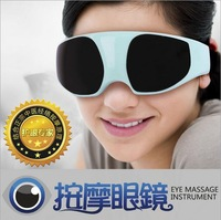 free shipping 2015 HOT SALE USB2.0 Eye Massager Myopia therapeutic apparatus EYES care instrument Massager GLASSES with magnet