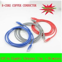 Six copper cable cat5 network cable gigabit network cable finished twisted cable router connected to Internet cable