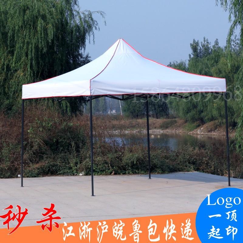 Online kopen wholesale luifel carport uit china luifel carport groothandel - Tent paraplu ...