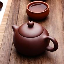 2015Teapot purple sand kettle Xi Shi Yixing genuine Zisha teapot masters ore tea pots pure handmade
