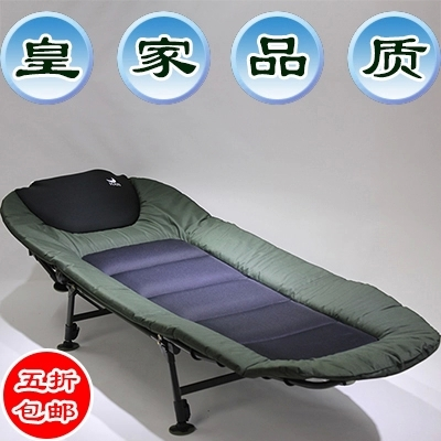 Luxury Camping Beds Bed Bed Camp Bed Outdoor