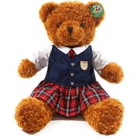 Niuniu Daddy The British School of classical bear Plush toys teddy bear plush bear Gifts for girls 27.5(inch)