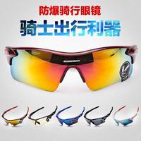 10pcs/lot wholesale men's riding bicycle eyewear glasses outdoor glasses sports eyewear fashion color sunglasses