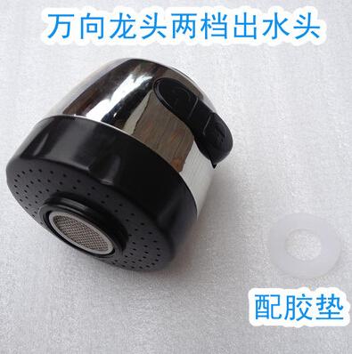 Faucet universal tube kitchen faucet folding deformation kitchen faucet(China (Mainland))
