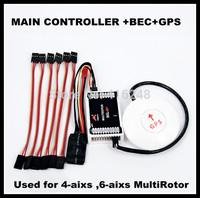 2014 Bigaole M1 Multi Rotor Flight Controller Main Controller System +BEC+GPS Compass, main engine control system