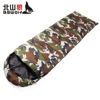 Kitayama wolf outdoor camping sleeping bag camping adult spring and winter warm thick camouflage Envelope students indoors