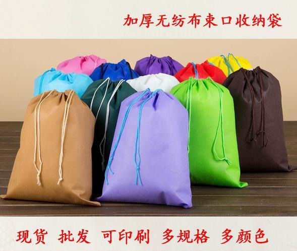 2015 wholesale non woven drawstring bag blank cheap storage shose bag high quality drawstring shopping bag(China (Mainland))