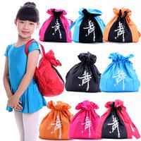 Thickening dance bag child dance backpack waterproof bombonony dance backpack bag