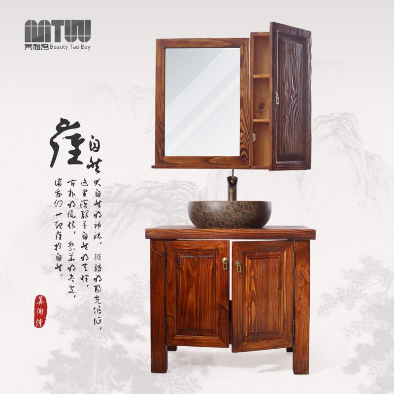 Lavabos Gabinetes Para Baño:Lavabo-del-baño-gabinete-de-la-cartera-antiguos-chinos-de-madera-de