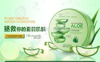 Aloe vera gel soothing moisturizing cheesecurd 300ml cream moisturizing acne healing