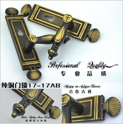 Copper interior door lock Continental room door lock & door lock(China (Mainland))