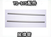 Attop YaDe Toys YD915 WOLVERINE YD-915 YD 915 Tail Support Pipe Rc Spare Parts Accessories AT-99 Rc Helicopter