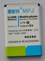 MPJ 2500mAh BST-41 extended Battery For Sony Ericsson XPERIA X1 X2 X10 PLAY ASPEN