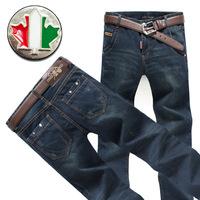 DSQ men jeans d2, Fashion Mens Brand Jeans Pants Size 28-38,NO BELT