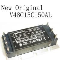 Good Price V48C15C150AL Free Shipping