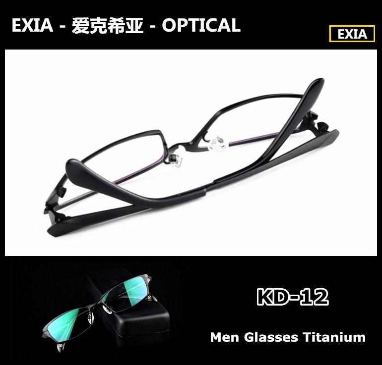 высокое качество титановые очки мужчин Бесплатная