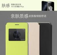 10pcs/lot huawei Honor 6 plus Smart PU case,Rock Touch series leather Flip Case For Huawei Honor 6 plus 6X retail +freeship