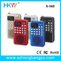 Hot Sale Mini FM Pocket Radio With Light , Mini FM Radio MP3 Player