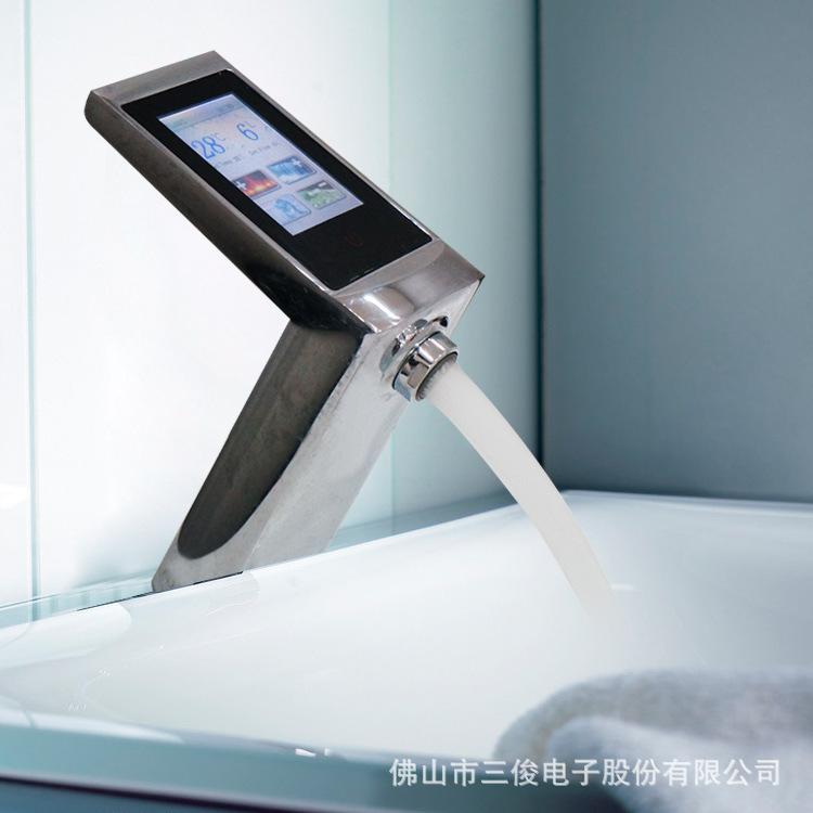 automatic sensor faucet touch sensor faucet water energy