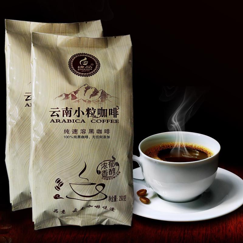 Yunnan specialty Small grain coffee black coffee instant coffee slightly fruity sugar Unique flavor 250g bags