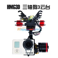 FPV 3-Axis Brushless Gimbal (RTF Free debugging) for Gopro hero 3 3+ 4 Compatible with HMF S550 F550 RC Hexrcopter Quadcopter