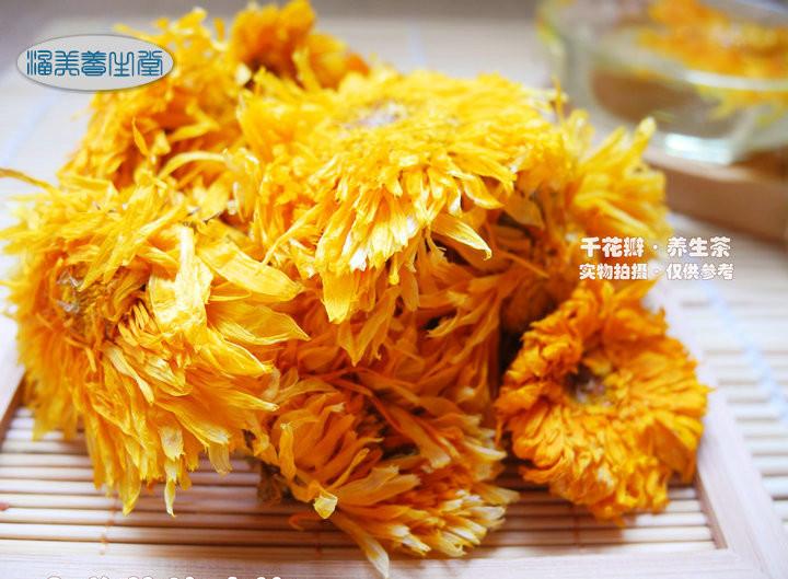 50g 1 bag Chrysanthemum Loose Tea Top-Grade Pot Marigold Flower Tea Scented Tea Anti - inflammatory acne(China (Mainland))