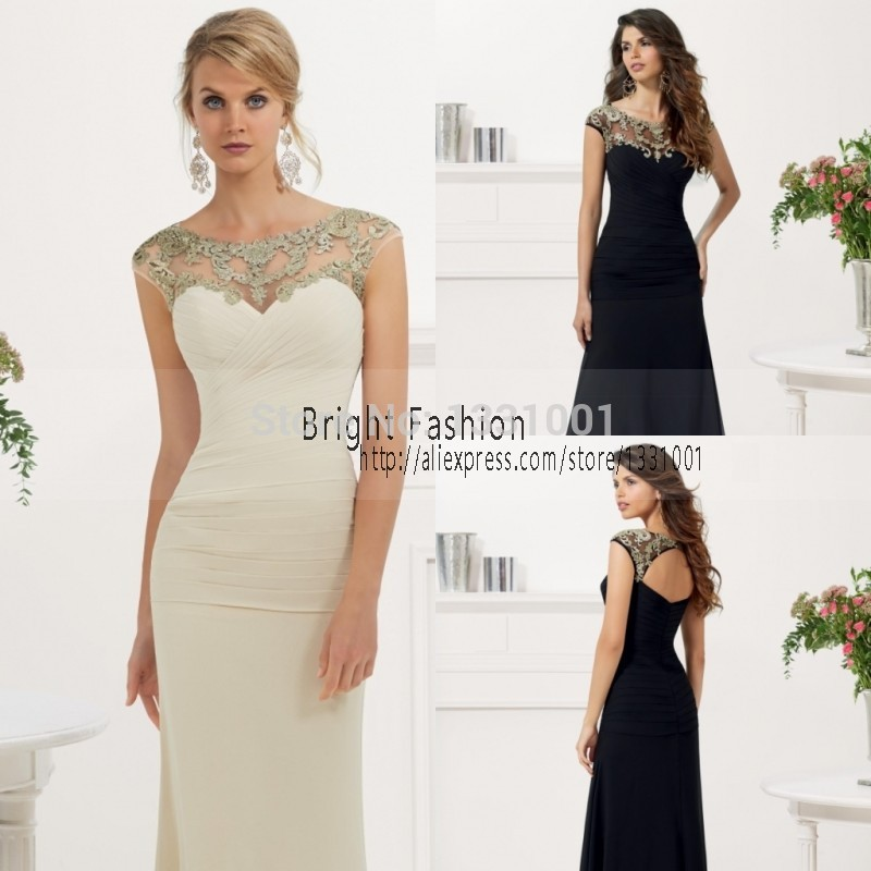 Alibaba Party Dresses