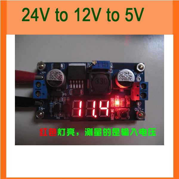 Электронные компоненты LM2596 DC DC 24 12 5V 2A цена и фото