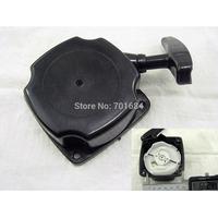 Pull Starter For 33cc-49cc 2-strokes Type-2 Pocket Bike Mini Motor Parts [PX63]