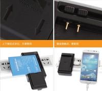EU/AU Plug Dock Battery Charger For DOOGEE dg450 DG550 dg330 Star S9920 W800 F9006 Mini Ulefone U5 one S5 G9000 Phone,Free
