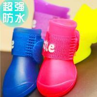 Dog shoes pet dog shoes jelly waterproof rain boots vip teddy bear dog rain boots pet rainboots
