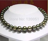 """18"""" 10-11MM Tahitian Black Pearl Necklace AAAAA"""