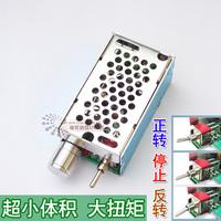 Metal nset 12 36v 120w high power dc motor water pump nset pwm