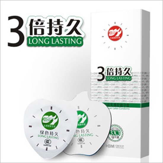new arrival delay condom lasting condom delay lasting anti premature ejaculation of condoms 9pcs/box adult sex toys(China (Mainland))