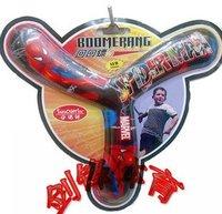 Genuine INOVATIVE Innotek 10 inch PU Hui dart back and forth dart flying flying