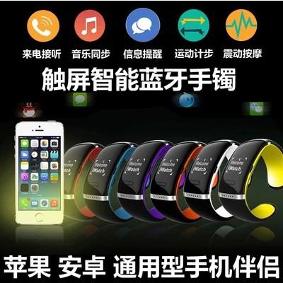 real high tech intelligent Watch bracelet Smart Electronics Wearable Device Bluetooth phone call Pedometer Multimedia L12S
